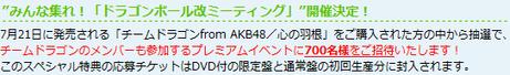 Akb2_2