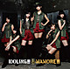 Idoling_cover_c
