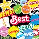 Newsbest2