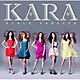 Kara_1