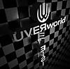 News_large_uverworld_reversi_syokai