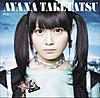 Taketatsu_3rd_tsujo