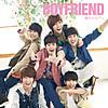 20130218boyfriend02_2