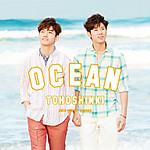 _ocean_b_j