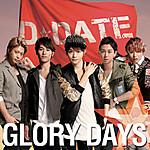 Ddateglorydays