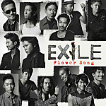 Exileflowersong