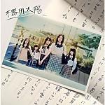 Hakucho_4114051613