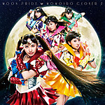 Sailormoon_moonpride_mcz
