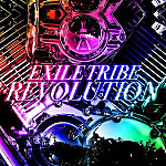 Exiletribe_exiletriberevolution