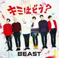 News_thumb_beast_kimihadou_limited_