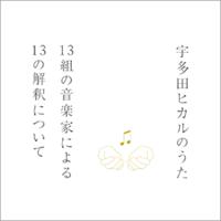 Album_jacket